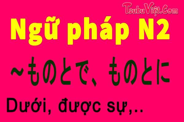 ngu phap n2 monotode